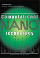 Computational nanotechnology №4 2016